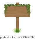 wooden sign ivy grass 21949097