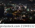 นางาซากิ,ประภาคาร,ภาพถ่ายอาคารช่วงค่ำ 21949132