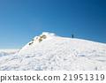 스키, 리조트, 스키장 21951319