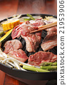 成吉思汗 羊肉 烘烤的 21953906