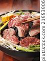 jingisukan, local cuisine, grilled 21953906