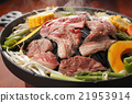 成吉思汗 羊肉 烘烤的 21953914