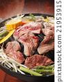 jingisukan, local cuisine, grilled 21953915