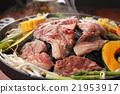 成吉思汗 羊肉 烘烤的 21953917