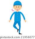 藍領工人 工人 作業員 21956077