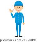 藍領工人 工人 作業員 21956091