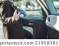 automobile, car, vehicle 21958381