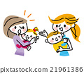 Mommy's conversation surprised 21961386