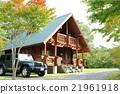 log house, log-house, journey 21961918