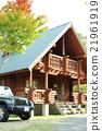 log house, log-house, journey 21961919