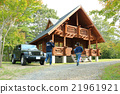 log house, log-house, off-road vehicle 21961921
