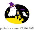halloween ghost harvest 21962369