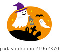 halloween ghost harvest 21962370