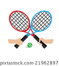 hand  hold tennis racket with ball for competition 21962897