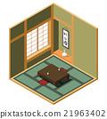 일본식 방, 다다미방, 집 21963402