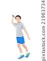 Badminton boy 21963734