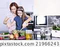 food, daughter, cooking 21966243