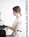 鋼琴 演奏 女性 21968592