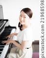 鋼琴 演奏 女性 21968598