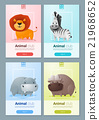 Set of Wild animal templates for web design 1 21968652