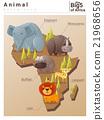 Wild African animal background Big five 2 21968656