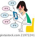 智能手機 智慧手機 智慧型手機 21972241