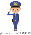 police, officer, cops 21974115