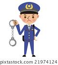 police, officer, cops 21974124