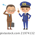 police, officer, gents 21974132