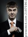 businessman 21975961