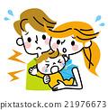 親子哭泣的寶寶 21976673