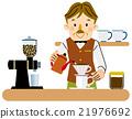 café, coffee, gents 21976692