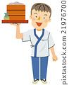 工作 麵條 男人 21976700