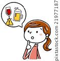 여성, 여자, 술 21977187