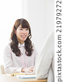 企業形像小姐 21979272