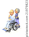 wheel-chair, patient, patients 21979823