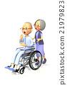 wheel-chair, senior citizen, senior adult 21979823