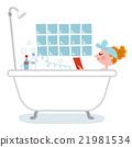 公交車間隔時間 洗澡 矢量 21981534