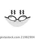 spa salon with hot stones icon 21982904