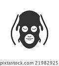 Bold Icon head massage icon 21982925