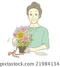 老人 女性 女 21984134