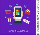 促銷 營銷 市場營銷 21984303