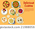 food, cuisine, vector 21988056