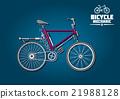 รถจักรยาน,จักรยาน,ส่วน 21988128