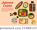 Seafood and meat dishes of japanese cuisine icon 21988133