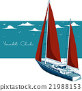 Yacht club. Vector illustration 21988153
