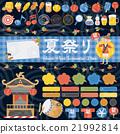 summer, festival, icon 21992814