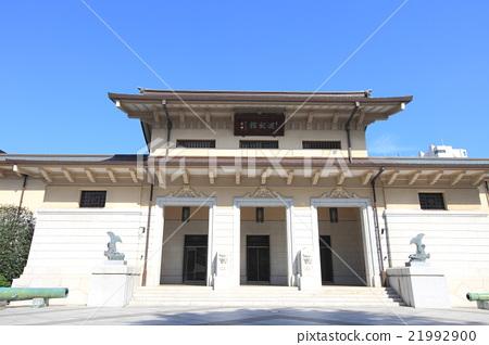 Yasukuni Shrine Wakari Kan 21992900