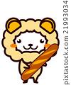 麵包和動物系列 21993034
