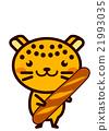 麵包和動物系列 21993035